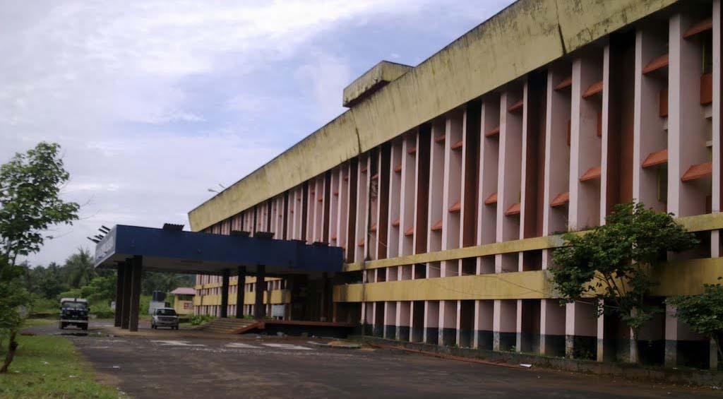 malappuram-college