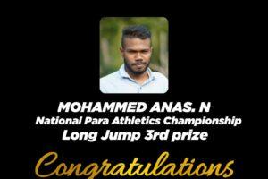 Anas-Paralympics